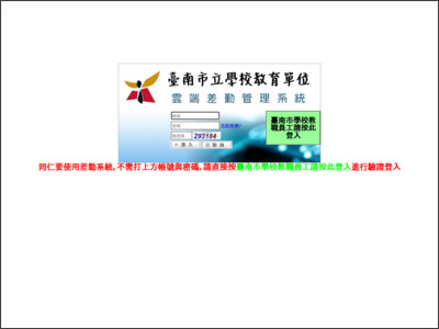 網路資源 pic