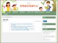 臺南市特殊教育資源中心 » 關懷是成長的動力