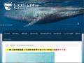 國小海洋職涯融入生涯教育教學包  - 臺灣海洋教育中心