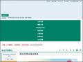綜合所得稅報稅專區- 財政部南區國稅局網站