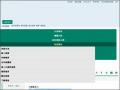 薪資課稅與長照扣除額專區- 財政部南區國稅局網站
