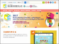CRC資訊網(兒童及少年對兒童權利公約)
